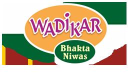 Wadikar Bhakta Niwas